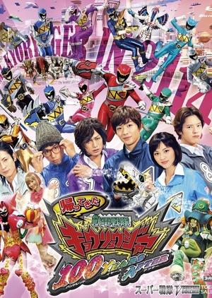 Zyuden Sentai Kyoryuger: 100 YEARS AFTER 2014 (Japan)
