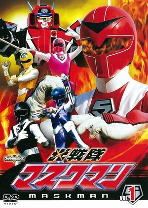Hikari Sentai Maskman 1987 (Japan)