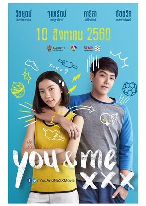 You & Me XXX 2017 (Thailand)