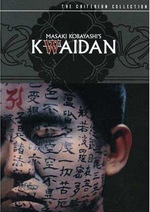 Kwaidan 1964 (Japan)