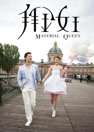 Material Queen 2011 (Taiwan)