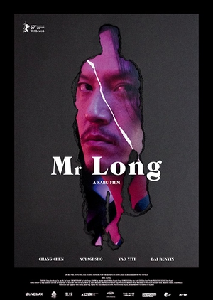 Mr. Long 2017 (Japan)