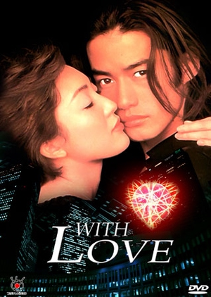With Love 1998 (Japan)