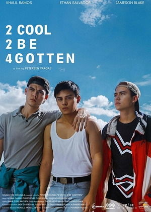 2 Cool 2 Be 4gotten 2017 (Philippines)