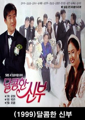 Sweet Bride 1999 (South Korea)