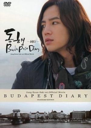 Budapest Diary 2011 (South Korea)