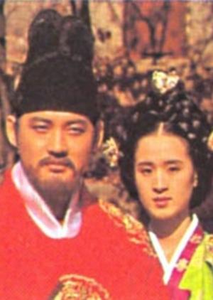 Namhan Mountain Castle 1986 (South Korea)