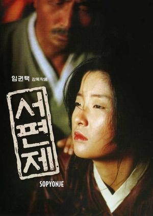 Sopyonje 1993 (South Korea)