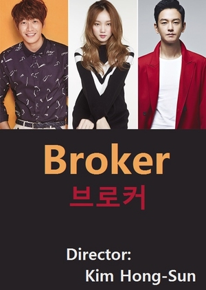 Broker 2019 (South Korea)