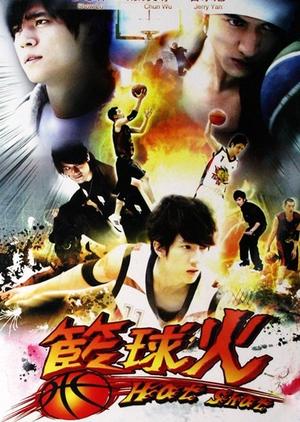 Hot Shot 2008 (Taiwan)