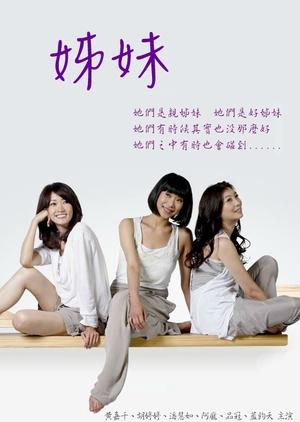 Sisters 2011 (Taiwan)