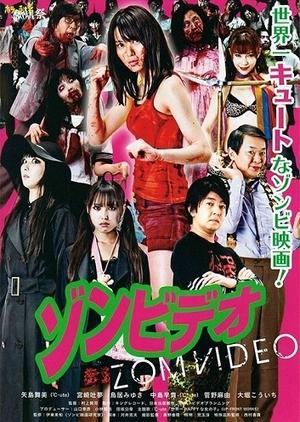 Zomvideo 2011 (Japan)