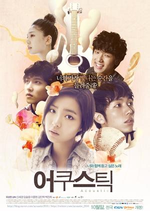 Acoustic 2010 (South Korea)