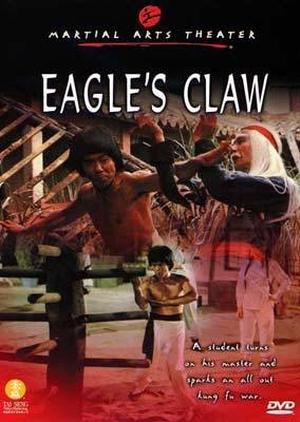 Eagle's Claw 1977 (Hong Kong)