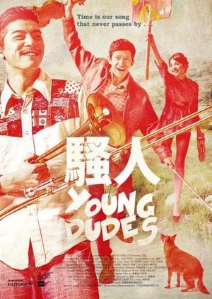 Young Dudes 2012 (Taiwan)