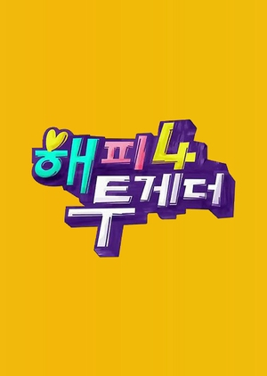 Happy Together: Season 4 2018 (South Korea)