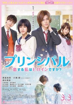 Principal - Koi Suru Watashi wa Heroine Desu Ka? 2018 (Japan)