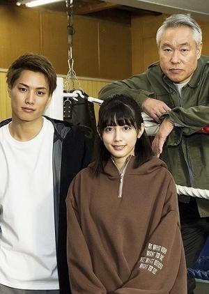 Tokidoki Momiji Iro 2019 (Japan)