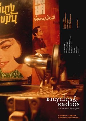 Bicycles & Radios 2004 (Thailand)