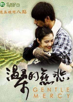 Gentle Mercy 2012 (Taiwan)