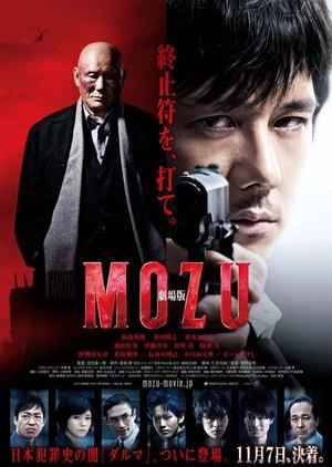 MOZU 2015 (Japan)