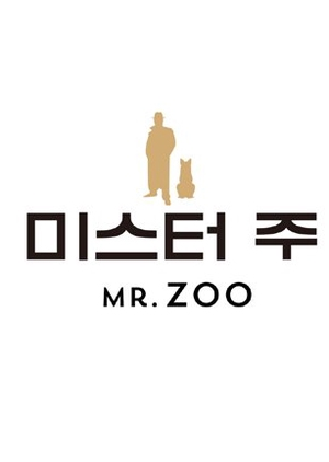 Mr. Zoo 2019 (South Korea)