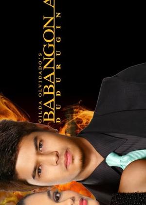 Sweet Revenge 2008 (Philippines)