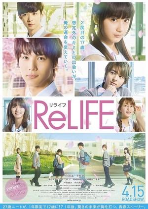 ReLIFE 2017 (Japan)