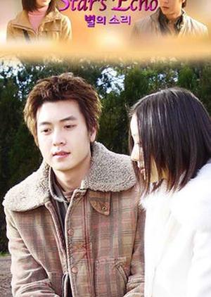 Star's Echo 2004 (South Korea)
