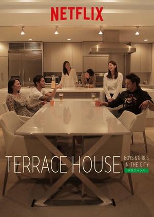 Terrace House: Boys & Girls in the City 2015 (Japan)