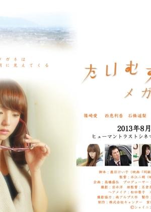 Time Slip Glasses 2013 (Japan)