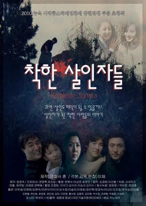 Homicide Sonata 2011 (South Korea)