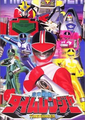 Mirai Sentai Timeranger 2000 (Japan)