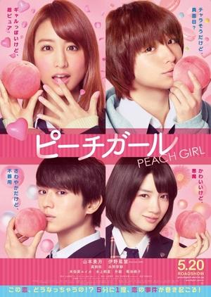Peach Girl 2017 (Japan)