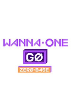 Wanna One Go: Zero Base 2017 (South Korea)