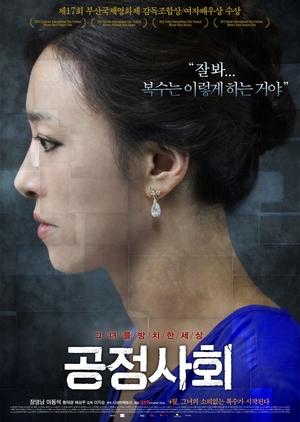 Azooma 2013 (South Korea)