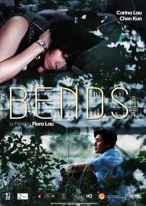 Bends 2013 (Hong Kong)