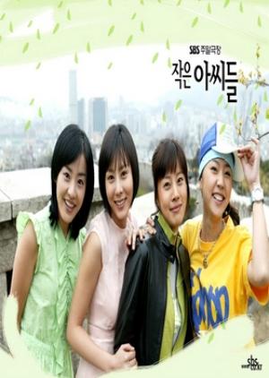 Little Women 2004 (South Korea)