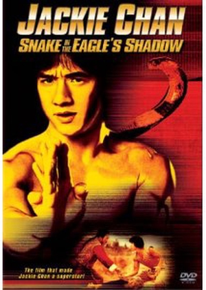 Snake in the Eagle's Shadow 1978 (Hong Kong)
