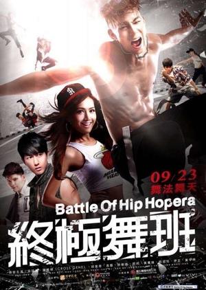 Battle of Hip Hopera 2016 (Taiwan)
