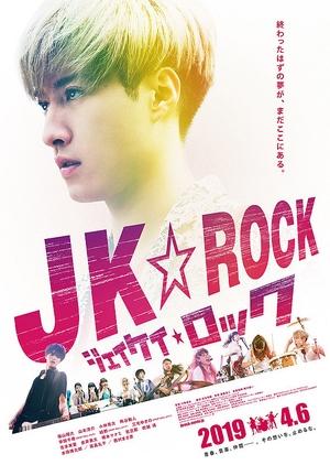 JK Rock 2019 (Japan)