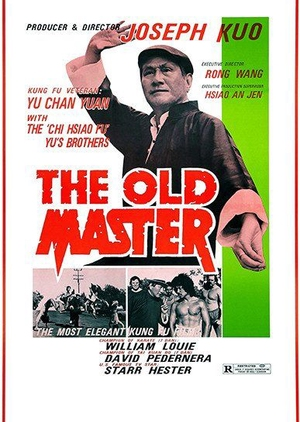 Old Master 1978 (Hong Kong)