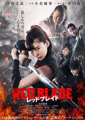 Red Blade 2018 (Japan)