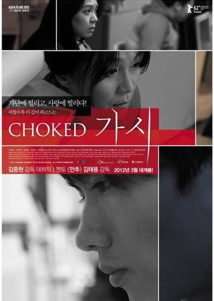 Choked 2012 (South Korea)