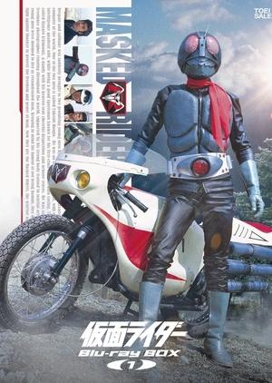 Kamen Rider 1971 (Japan)