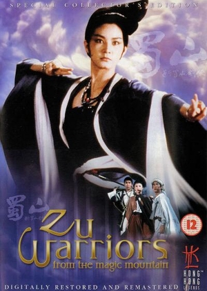 Zu Warriors From The Magic Mountain 1983 (Hong Kong)