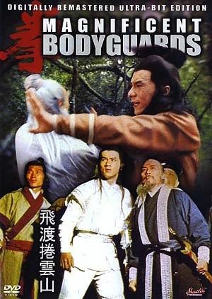 Magnificent Bodyguards 1978 (Hong Kong)