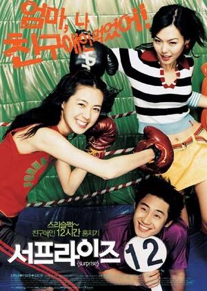 Surprise Party 2002 (South Korea)
