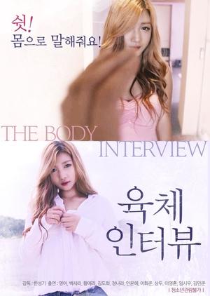 The Body Interview 2017 (South Korea)