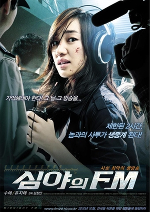 Midnight FM 2010 (South Korea)